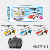infrared control flying fish(2CH)